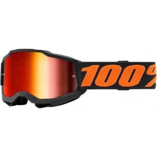 Gafas Infantiles 100%...